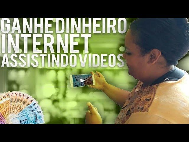 PAGOU 114 REAIS! COMO GANHAR DINHEIRO NA INTERNET ASSISTINDO VÍDEOS